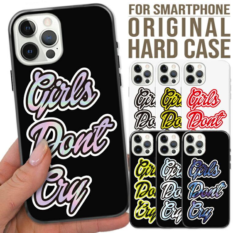 スマートフォン・携帯電話アクセサリー, ケース・カバー  iPhone12 12pro Galaxy Xperia AQUOS Girls Dont Cry