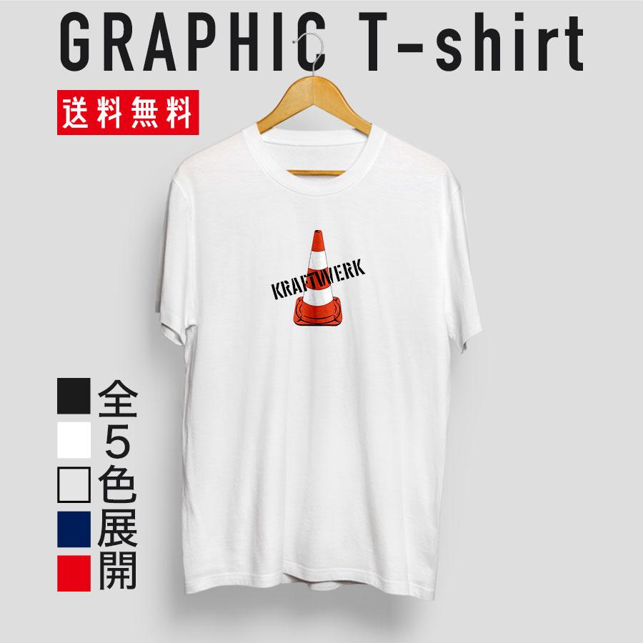 トップス, Tシャツ・カットソー quebra T KRAFTWERK