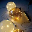 LEDライト GLASS スムース ボール 2色【クリスマスツリー Xmas Christmas 装飾 飾り ボール おしゃれ インテリア ガラス雑貨 ディスプレイ LEDライト】