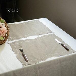 レクタングルプレイスマット11色【LAGALLINAMATTA(ラガッリーナマッタ)・イタリア製・ランチョンマット・テーブルマット・プレイスマット・撥水加工】