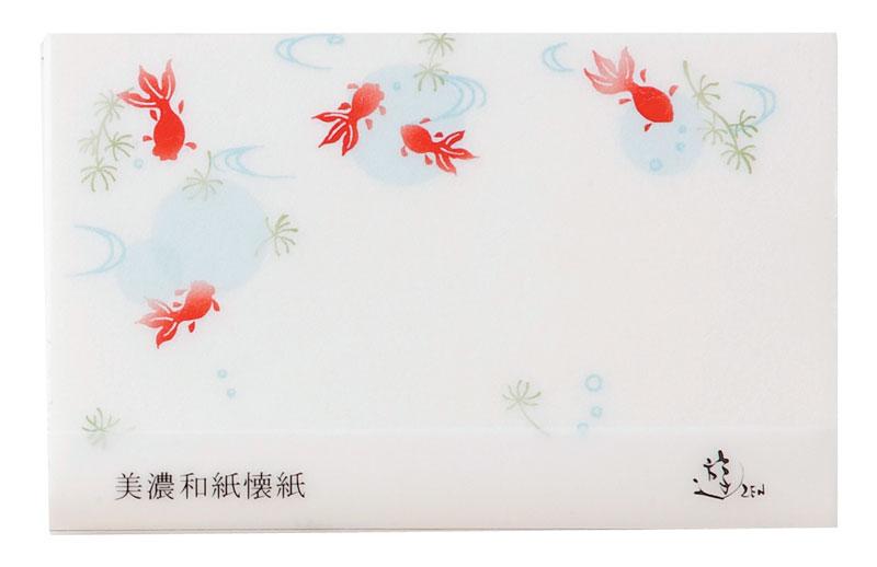 クイーンアン『美濃和紙懐紙金魚20枚セット』