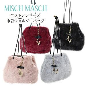 ショルダーバッグ 巾着バッグ ブランド MISCH MASCH ミッシュマッシュ ファー素材 チェック柄 リバーシブル チャーム付き コットンシリーズ 83212