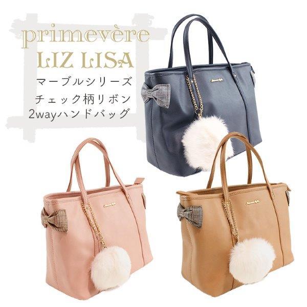 レディースバッグ, 2way・3wayバッグ  2way primevere LIZ LISA 87698