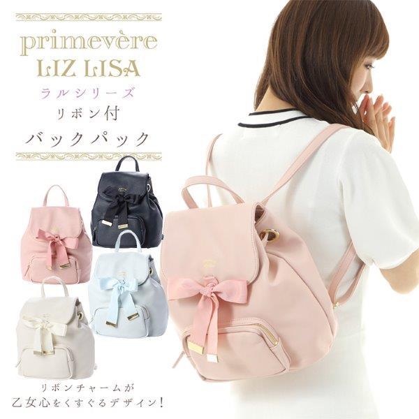 レディースバッグ, バックパック・リュック  primevere LIZ LISA 87743