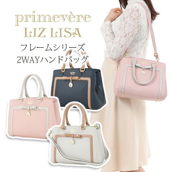 レディースバッグ, ハンドバッグ  primevere LIZ LISA 87780