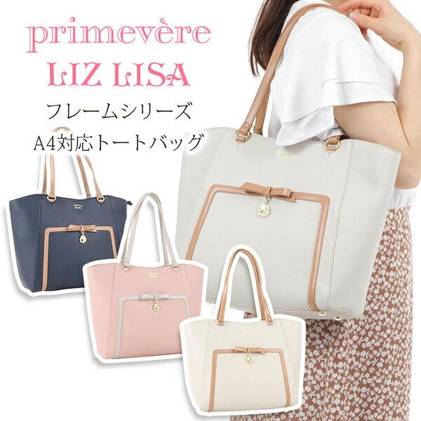 レディースバッグ, トートバッグ  primevere LIZ LISA A4 87781
