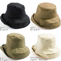 ナチュラルブリムHAT帽子レディース大きいサイズUVカット帽子屋QUEENHEAD