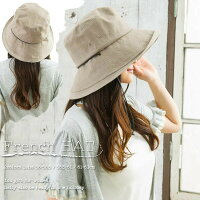 「こんな帽子あったらいな」オトナ女子注目のサファリハット大人女子にピッタリ風で吹き飛ばない【商品名:紐付きフレンチHAT】帽子レディース大きいサイズ日よけ折りたたみ女優帽つば広自転車飛ばないハットUVカット夏母の日ギフト