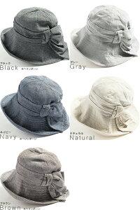 エレガントなUVハットサイズ紐で自分の好みに調整出来る56-63cm対応【商品名:エレガントUVハット2016】帽子レディース大きいサイズ日よけ折りたたみ女優帽つば広自転車飛ばないハットUVカット夏母の日ギフト