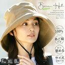【クーポン利用で40%OFF】UVカット帽子 紫外線100%...