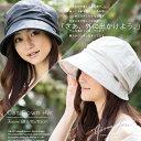 オシャレも機能性も欲張り出来る新しい帽子 サイズ調整可「さぁ、外へ出かけよう。」そんな気持...