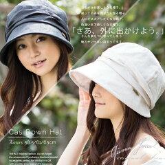 外出が楽しくなる♪オシャレも機能性も欲張り出来る新しい帽子 サイズ調整可 UV ハットの様なキ...