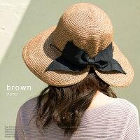 UVカット帽子【商品名:バックスタイルストローハット】帽子レディース大きいサイズ麦わらストローハット折りたたみ調整テープで自分好みのサイズにsqrkq母の日ギフト