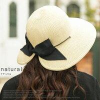 UVカット帽子【商品名:バックスタイルストローハット】帽子レディース大きいサイズ麦わらストローハット折りたたみ調整テープで自分好みのサイズにsqrkqギフト母の日受付終了