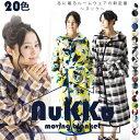 スーパーDEAL50%ポイントバック【商品名:nukku〜ヌック〜着る毛布】