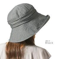 UVカット帽子エレガントなUVハットサイズ紐で自分の好みに調整出来る56-63cm対応【エレガントUVハット2016】帽子レディース大きいサイズ日よけ折りたたみ女優帽つば広自転車飛ばないハットUVカット夏ギフト母の日受付終了
