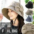 【40代女性】妻へプレゼント!秋の行楽にかぶる素敵な帽子のおすすめを教えて!