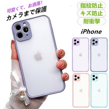 【可愛くて女子力/男子力UP カメラ保護 指紋防止】iPhone11 ケース iPhone12 ケース かわいい 韓国 クリアケース iPhone12 mini ケース 耐衝撃 iPhone 12 Pro ケース おしゃれ シリコン カバー iPhone 12mini 12Pro Max SE 第2世代 SE2 XR X XS 8 7 iPhone 11 Pro ケース