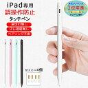 Apple正規品 アップルペンシル2 Apple Pencil 2 iPad Pro対応 第2世代 アップル純正 MU8F2J/A [ラッピング対応不可]
