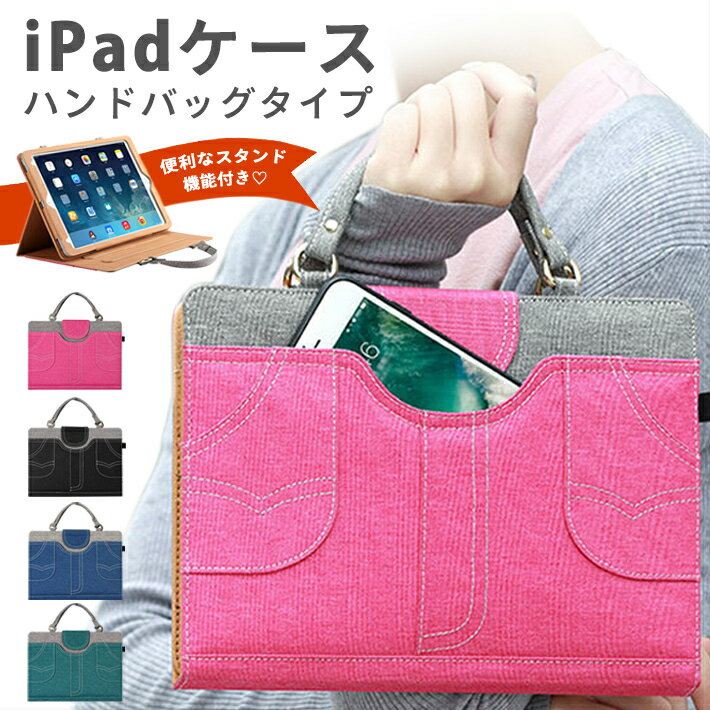 タブレットPCアクセサリー, タブレットカバー・ケース iPad 10.2 8 iPad8 2020 7 7 iPad7 7 2019 iPad10.2 iPad7 iPad2019 10.2 10.22019 case 7th