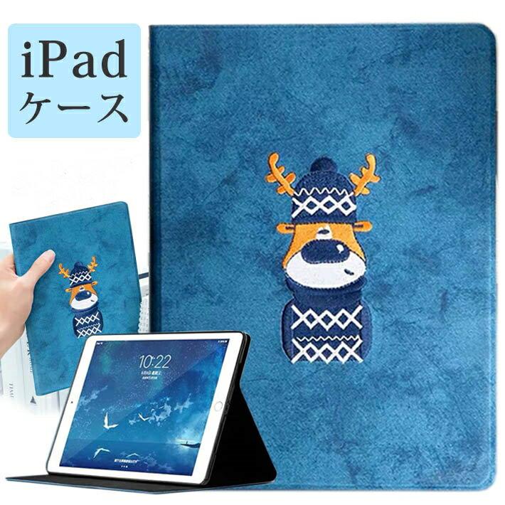 タブレットPCアクセサリー, タブレットカバー・ケース iPad 10.2 iPad8 8 iPad2020 7 7 iPad7 7 2019 iPad7 iPad2019 10.2 case 7th 9.7 iPad9.7