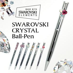 スワロフスキー クリスタル ボールペン プレゼント クリスマス プチギフト