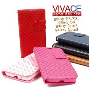 Galaxy S3 SC-06D,Galaxy S3a sc-03e,Galaxy S4 SC-04E,Galaxy Note2 SC-02E,対応 ケース カバ...