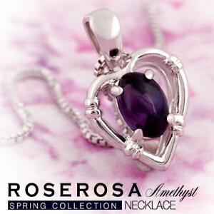 アメジスト ジュエリー amethyst necklace jewelry 恋人や家族の絆を深め、真実の愛を守り抜...