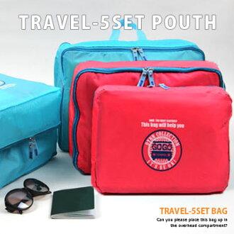 為旅遊袋旅行用品旅行內袋為旅行袋子旅行旅行配件旅行的 5 種 posset 玩具/有用的玩具箱存儲袋貴的存儲袋存儲