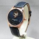 【送料無料】国内正規品FREDERIQUECONSTANTフレデリックコンスタントメンズ腕時計FC-310MN5B4【新品】【RCP】【02P12Oct14】
