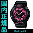 カシオ Baby-G ネオンダイヤルシリーズ レディース腕時計 BGA-130-1BJF【RCP】【P06Dec14】【02P13Dec14】