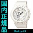 カシオ Baby-G ネオンダイヤルシリーズ レディース腕時計 BGA-131-7BJF【RCP】【02P01May16】
