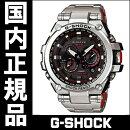 【送料無料】カシオG-SHOCKMT-Gメンズ腕時計MTG-S1000D-1A4JF【RCP】【02P01May16】