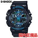 国内正規品 カシオ G-SHOCK メンズ腕時計 送料無料 GA-100CB-1AJF ラッピング無料
