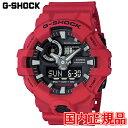 【エントリーでポイント最大34倍!27日23時59分まで!】 【送料無料】国内正規品 カシオ G-SHOCK  メンズ腕時計 GA-700-4AJF