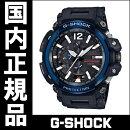 【送料無料】国内正規品カシオG-SHOCKMASTEROFG(マスターオブG)シリーズメンズ腕時計GPW-2000-1A2JF【RCP】【02P01May16】