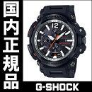 2017年5月新製品【送料無料】国内正規品カシオG-SHOCKMASTEROFG(マスターオブG)シリーズメンズ腕時計GPW-2000-1AJF【RCP】【02P01May16】