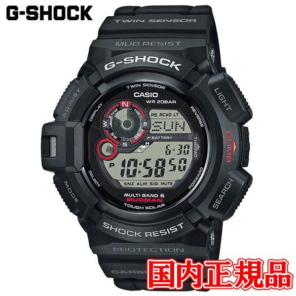腕時計, メンズ腕時計 4203911159 G-SHOCK MUDMAN GW-9300-1JF