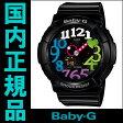 カシオ Baby-G ネオンダイヤルシリーズレディース腕時計BGA-131-1B2JF 【RCP】【02P01May16】