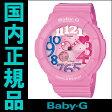 カシオ Baby-G ネオンダイヤルシリーズレディース腕時計BGA-131-4B3JF【RCP】【02P01May16】