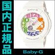 カシオ Baby-G ネオンダイヤルシリーズレディース腕時計BGA-131-7B3JF【RCP】【02P01May16】