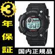 【送料無料】 国内正規品 カシオ G-SHOCK FROGMAN (フロッグマン) メンズ腕時計 GWF-1000-1JF【新品】【RCP】【02P01May16】