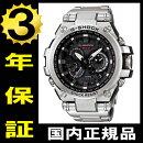 国内正規品【送料無料】カシオG-SHOCKMT-GMTG-S1000D-1AJF【新品】【ウォッチ】【RCP】【02P01May16】