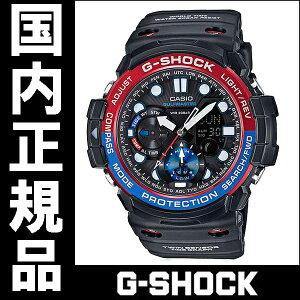 【送料無料】国内正規品カシオG-SHOCKメンズ腕時計GULFMASTER(ガルフマスター)GN-1000-1AJF【RCP】【02P01May16】