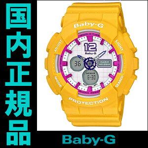 【送料無料】国内正規品カシオBaby-Gレディース腕時計BA-120-9BJF【RCP】【02P01May16】