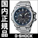 【送料無料】国内正規品カシオG-SHOCKMT-Gメンズ腕時計「GPSハイブリッド電波ソーラー」MTG-G1000D-1A2JF【RCP】【P08Apr16】