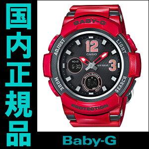 国内正規品【送料無料】カシオBaby-GG-LIDE(Gライド)レディース腕時計BGA-2100-4BJF【RCP】【P16Sep15】【02P23Sep15】