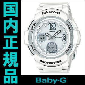 国内正規品【送料無料】カシオBaby-GG-LIDE(Gライド)レディース腕時計BGA-2100-7BJF【RCP】【P16Sep15】【02P23Sep15】