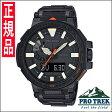 限定モデル【送料無料】国内正規品 カシオ PRO TREK [プロトレック] メンズ腕時計 PRX-8163YT-1JR【RCP】【02P01May16】