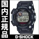 2016年6月新製品【送料無料】国内正規品カシオG-SHOCKFROGMAN(フロッグマン)メンズ腕時計GWF-D1000-1JF【RCP】【02P01May16】